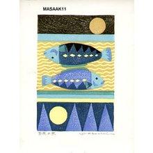 Kobatake, Massaki: Fish in the Moon Night - Asian Collection Internet Auction