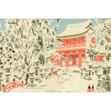 Kotozuka Eiichi: Eight Snow Scenes of Kyoto - Asian Collection Internet Auction