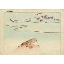 Shibata Zeshin: Pond - Asian Collection Internet Auction