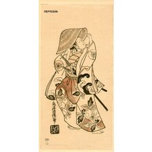 Torii Kiyomasu I: TAN-E (Hand colored sumizuri-e) - Asian Collection Internet Auction