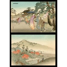 Tsutsui, Toshimine: Landscapes - Asian Collection Internet Auction