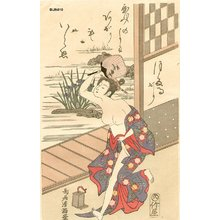 Torii Kiyomitsu: - Asian Collection Internet Auction
