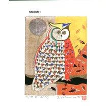 Kimura, Yoshiharu: SHIROI FUKUROU (White Owl) - Asian Collection Internet Auction