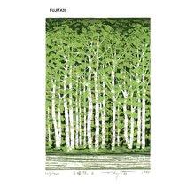Fujita, Fumio: SHIRAKABARIN B (white birch B) - Asian Collection Internet Auction