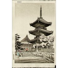 Ito, Nisaburo: Pagoda of Kiyomizu Temple in Kyoto - Asian Collection Internet Auction