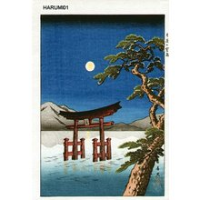 Harumitsu: Moon at Miyajima - Asian Collection Internet Auction