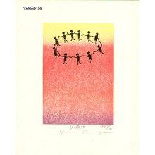 Yamada, Kiyoharu: Evening glow - Asian Collection Internet Auction