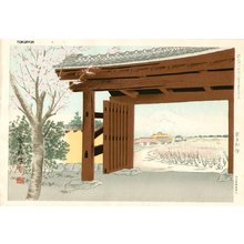 Tokuriki Tomikichiro: Front of Fujiyama Egawa Residence - Asian Collection Internet Auction