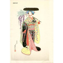 Hasegawa Sadanobu III: FUJIMUSUME (wisteria daughter) - Asian Collection Internet Auction