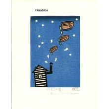 Yamada, Kiyoharu: Smoke Dream - Asian Collection Internet Auction