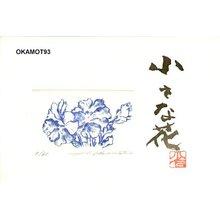 Okamoto, Shogo: Small Flower - Asian Collection Internet Auction