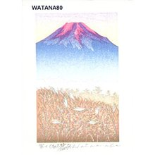 Watanabe, Yuji: FUJI SHOTOU (Mt. Fuji Early Winter) - Asian Collection Internet Auction