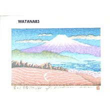 Watanabe, Yuji: FUJI SOSHUN (Mt. Fuji Early Spring) - Asian Collection Internet Auction