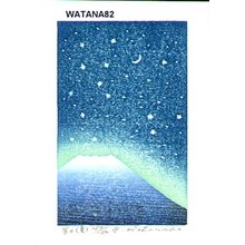 Watanabe, Yuji: FUJI NATSU (Fuji Summer) - Asian Collection Internet Auction