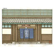 TOMITA, Syo: AIZU SHIBUKAWA (Shibukawa Inn at Aizu) - Asian Collection Internet Auction