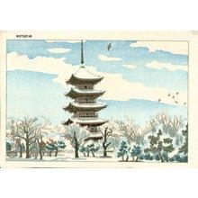 Kotozuka Eiichi: Pagoda at Toji Temple, Kyoto - Asian Collection Internet Auction