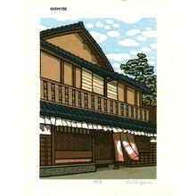 Nishijima Katsuyuki: SHOSHO (the end of summer) - Asian Collection Internet Auction