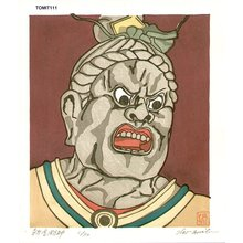 TOMITA, Syo: SHU KONGOJIN (Herculean God) - Asian Collection Internet Auction