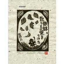 Kosaki, Kan: TEPPATSU (patra, sanskrit), falling leaves - Asian Collection Internet Auction