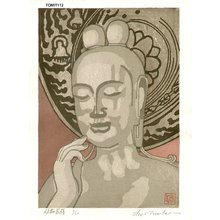 TOMITA, Syo: MIROKU BOSATSU (Miroku Bodhisattva) - Asian Collection Internet Auction