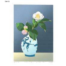 Tomita, Fumio: White Camellia - Asian Collection Internet Auction