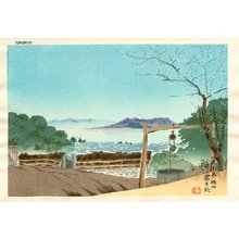 Tokuriki Tomikichiro: Shiroyama in Kagoshima - Asian Collection Internet Auction