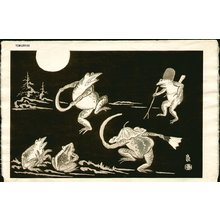 Tokuriki Tomikichiro: Frog party - Asian Collection Internet Auction