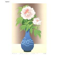 Tomita, Fumio: Tree Peony (2) - Asian Collection Internet Auction