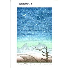 Watanabe, Yuji: TUKINI (to the moon) - Asian Collection Internet Auction