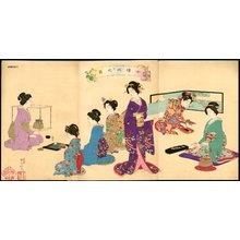 Adachi Ginko: BIJIN-E (beauties print), triptych - Asian Collection Internet Auction