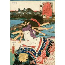 歌川国貞: Station 35: YOSHIDA-YUGIRI - Asian Collection Internet Auction