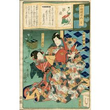 Ochiai Yoshiiku: - Asian Collection Internet Auction