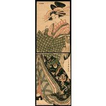 Shunsen: KAKEMONO-E (vertical diptych) - Asian Collection Internet Auction