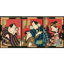 Toyohara Kunichika: - Asian Collection Internet Auction