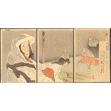 小林清親: Buddha (HOTOKE) - Asian Collection Internet Auction