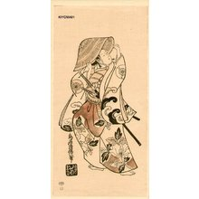 鳥居清倍: TAN-E (Hand colored sumizuri-e) - Asian Collection Internet Auction