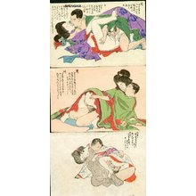 Not signed: Three prints - Asian Collection Internet Auction