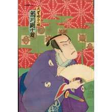 Toyohara Kunichika: Actor Ichikawa - Asian Collection Internet Auction