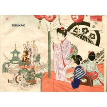 Ikeda, Terukata: Three Bijin enjoy festival - Asian Collection Internet Auction