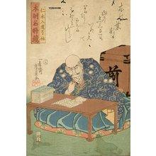 歌川芳員: Priest Niki Nyudo - Asian Collection Internet Auction