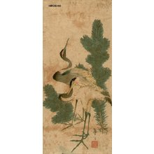Utagawa Hiroshige: Cranes and pine - Asian Collection Internet Auction