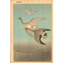 Shoson Ohara: Wild Geese - Asian Collection Internet Auction