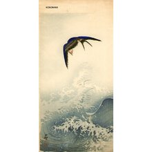 Shoson Ohara: Barn Swallow above the Waves - Asian Collection Internet Auction