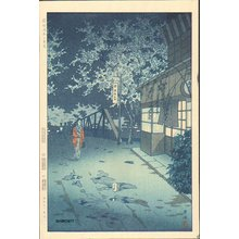 Kasamatsu Shiro: Spring Dusk at Yumoto, Hakone - Asian Collection Internet Auction
