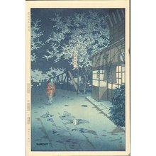 Kasamatsu Shiro: Spring Dusk at Yumoto, Hakone - Asian Collection Internet Auction