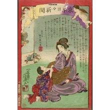 落合芳幾: Number 689 - Asian Collection Internet Auction