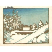 稲垣知雄: Snow scene - Asian Collection Internet Auction