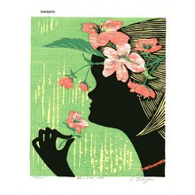 Takagi, Shiro: Girl and Cherry Blossoms - Asian Collection Internet Auction