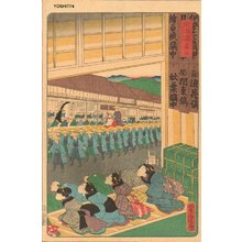 Utagawa Yoshitsuya: Fujieda - Asian Collection Internet Auction