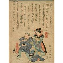 一景: Women demon - Asian Collection Internet Auction